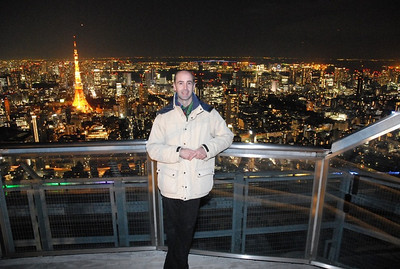 Top of The World. City that never ends. Roppongi Hills.